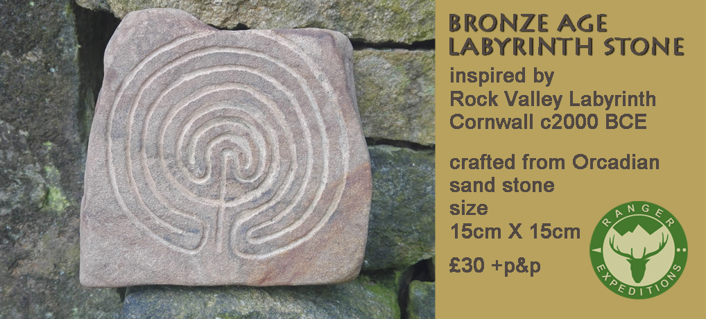 Bronze Age Stone #01 - Labyrinth - ONE AVAILABLE