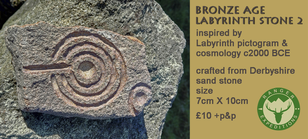 Bronze Age Stone #04 - Labyrinth 2 - ONE AVAILABLE